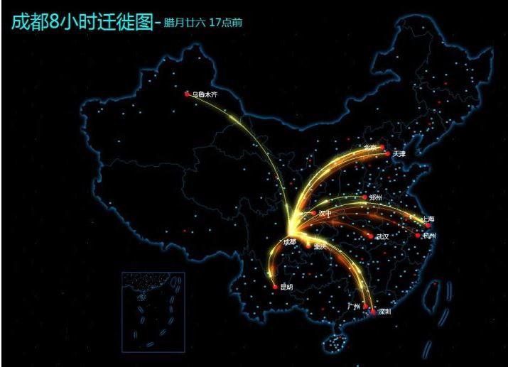 拥抱大数据:淘宝百度推出中国人口迁徙地图